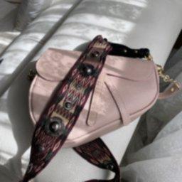 Réplica-saddle-Dior.jpg